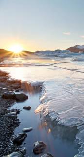 Ferienhausurlaub in Island